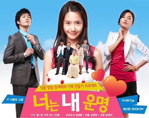 Sub Korean Eng Rain Love Drama 1 Ep